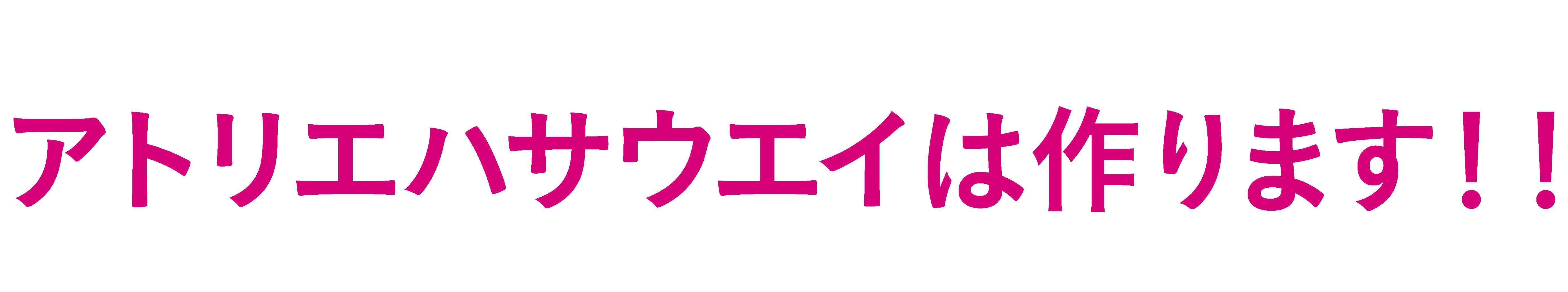 at-01